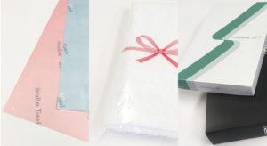 タオルのギフト包装